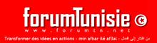 forum-tunisie-180412