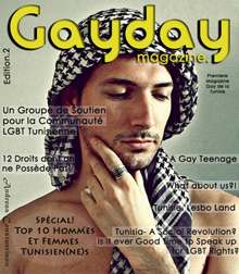 gay-day-130212