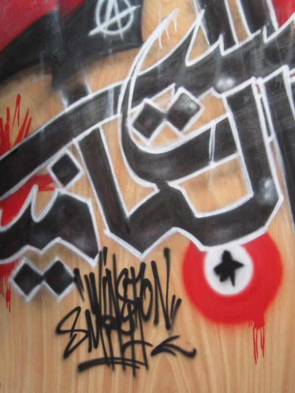 graffiti-winston-smith