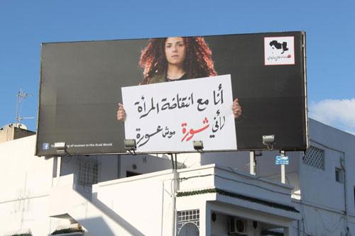 hendoud-revolte-femmes