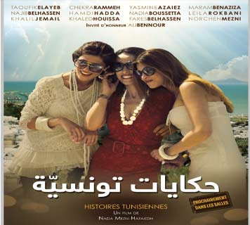 histoires_tunisiennes