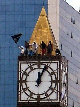 horloge-salaf