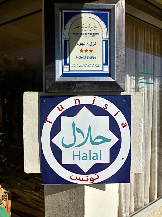 hotel-halal-djerba