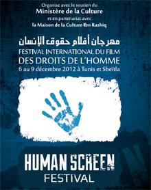 human-screen-festival-1212