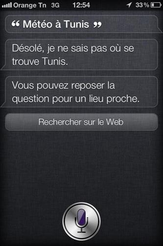 iphone4sbug