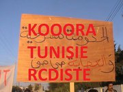 kooora-tunisie-rcdiste