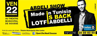 made-in-tunisia-sousse