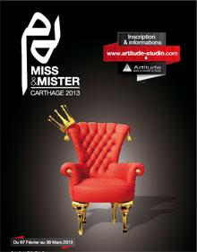 miss-mister-carthage-2013