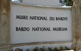 musee-bardo-2013