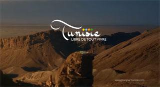 ontt-tunisie-hotels