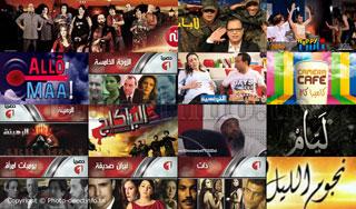 serie-ramadan-2013