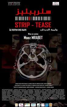 striptease-piece-01
