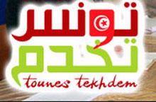 tounes-tekhdem-2013