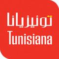 tunisiana-090312