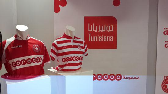 tunisiana-ca-ess