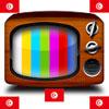 tunisie-live-tv