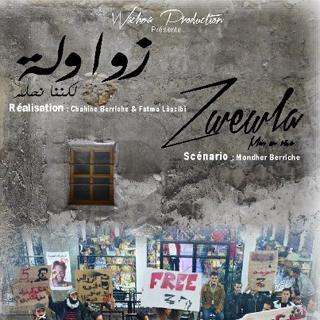 zwewla-24012013